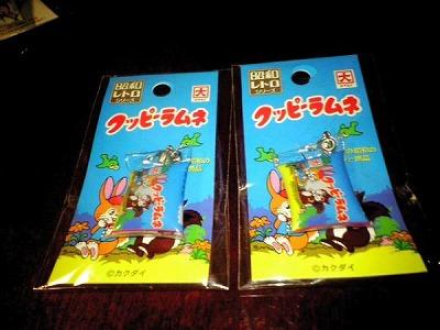 sakurachiyoko2008-img600x450-1233396789ca3a0272.jpg