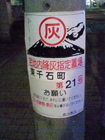 NEC_0118.jpg
