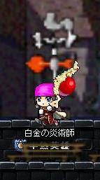 裏技2・5