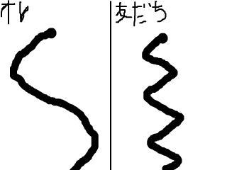 snap_0deen0_20091133611.jpg