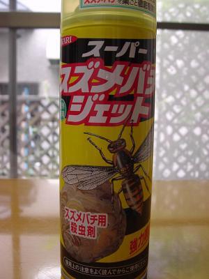 強力殺虫剤