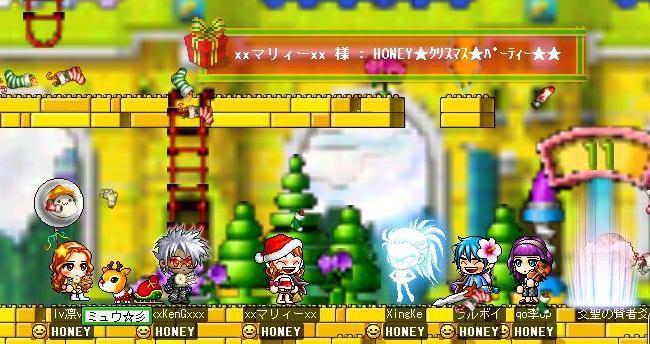 ハニークリスマスパーティw