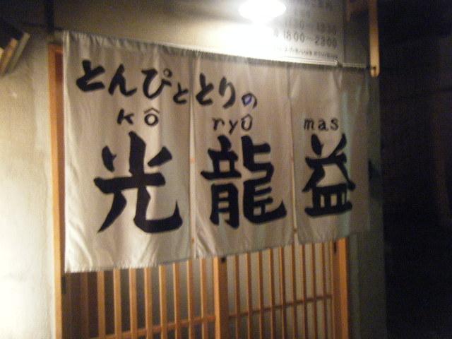 2008_112117110001.jpg