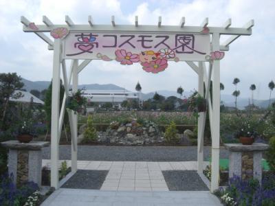 hurawa-ro-do.jpg