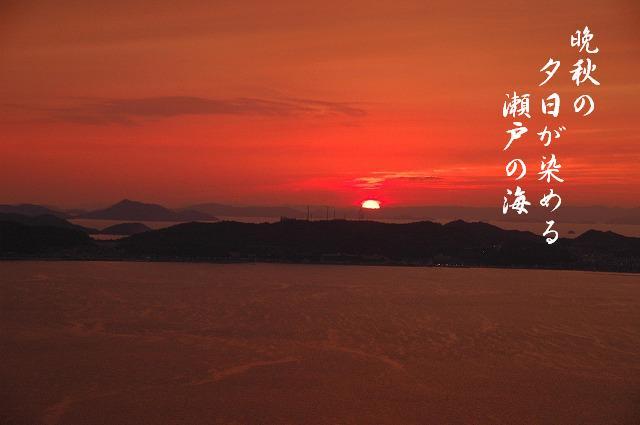 夕焼け5-1