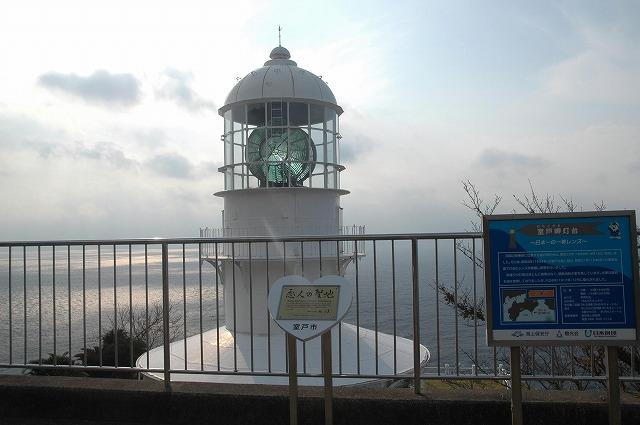 室戸岬灯台1