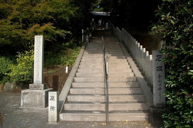 金剛頂寺1