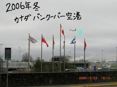 CIMG0059.jpg