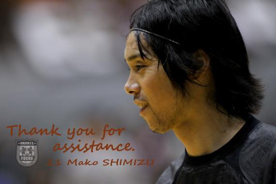 Mako03_convert_20110221212057.jpg