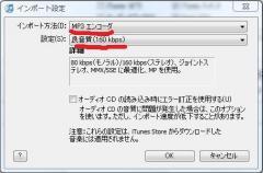 ファイル形式2