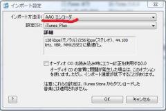 ファイル形式1