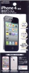 iPhone用シール2