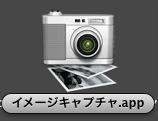 iPhone写真削除1