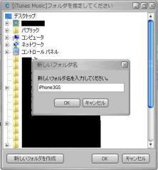 Copytrans4-9.jpg
