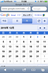 IMG_2010.png