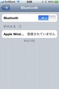 apple wiress keyboard1