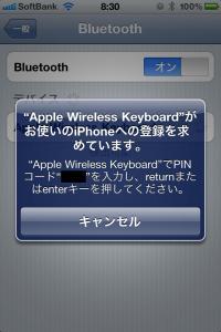 apple wiress keyboard3