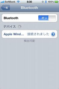 apple wiress keyboard4