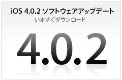iOS4021.jpg