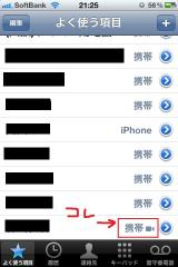 iOS41img.jpg