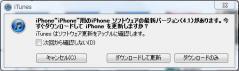 iOS41.jpg