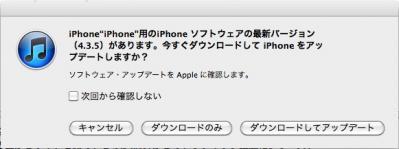 iOS435