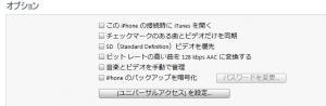 iOS43.jpg