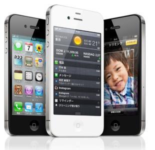 iPhone4stop.jpg