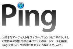 iTunes10-1.jpg