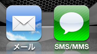 iphone4mail
