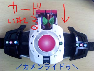 Image1183.jpg