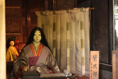 ishiyama09.jpg