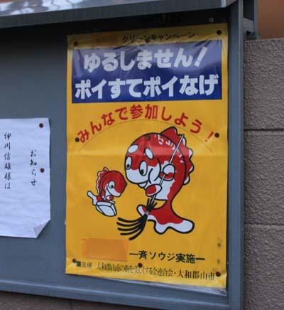 kooriyama03.jpg