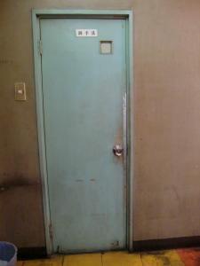 サクセストイレ