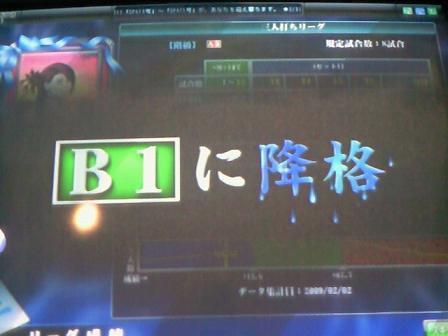 NEC_0177.jpg
