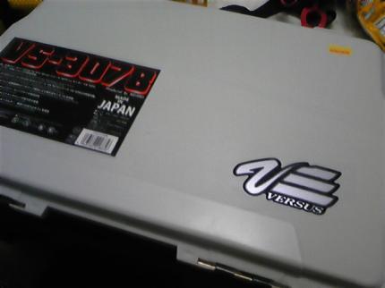 20091212011053