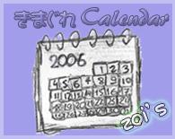 jang hyuk Calendar