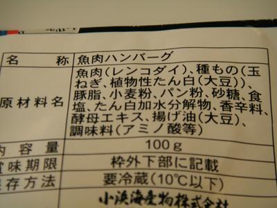 NYAKO20081125_3.jpg