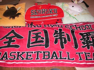 NYAKO20081201_5.jpg
