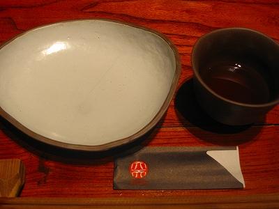 お皿H20.12.25