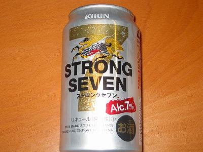 ビールH21.2.8