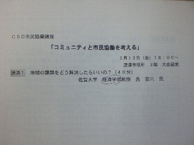 CIMG0747001.jpg