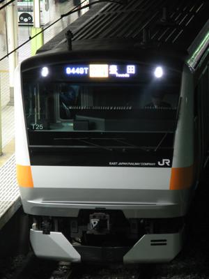 IMG_0541C.jpg
