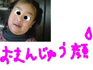 snap_2020gonta_20102341818.jpg
