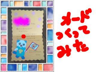 snap_2020gonta_20112213829.jpg