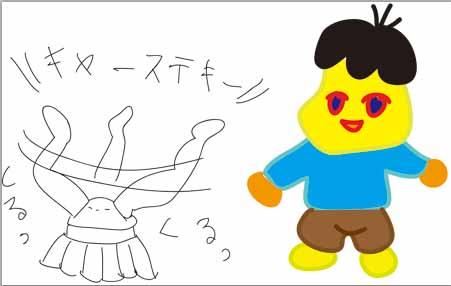原色系男子