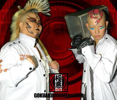 gokuaku_webtop_convert_20090205202725.jpg