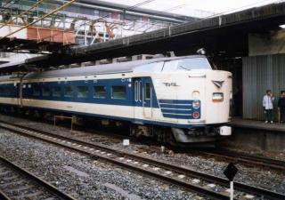 583EC:hatsukari:fukushima