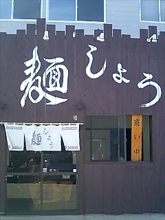 20091025201916