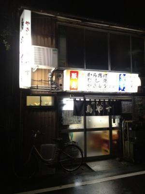 toriyasu1